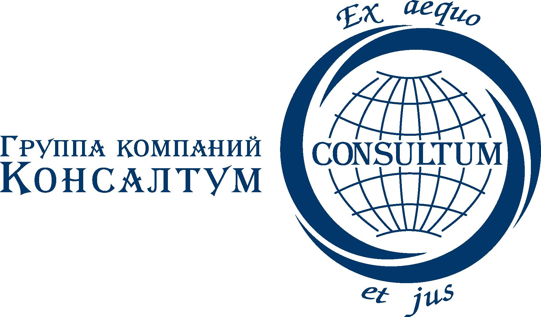 """Группа компаний """"Консалтум"""""""