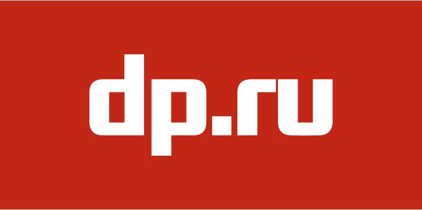 Газета «Деловой Петербург» подвела итоги рейтинга «Юрист Сезона. Лето 2018»