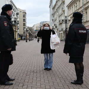 Законность назначения наказания за нарушение режима самоизоляции